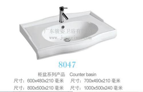 潮州柜盆厂供应骏姿8047陶瓷盆,生产一系列尺寸