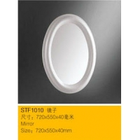 南京洁具-圣陶卫浴-镜子系列-STF1010陶瓷镜