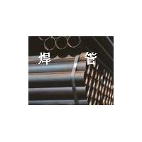 焊管价格 北京焊管价格 北京镀锌管价格 北京无缝管价格