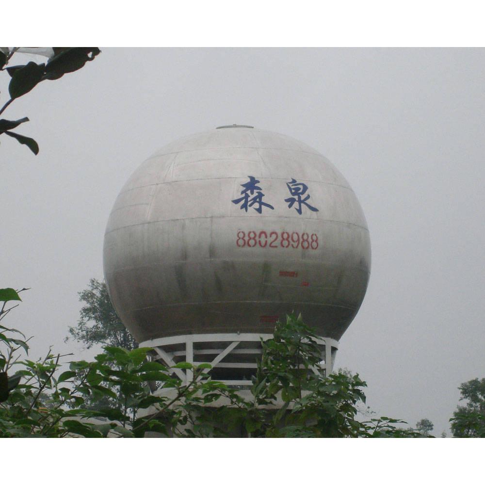 成都不�P�球形水箱400-6600-889
