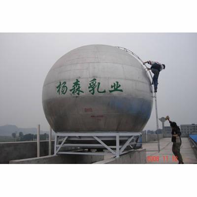 成都森泉304球形水箱