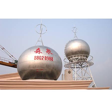 球形水塔水箱  成都森泉�h保�O�渌�箱�S