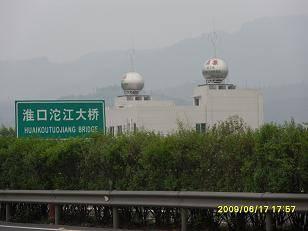 成都森泉球形水箱13308197037