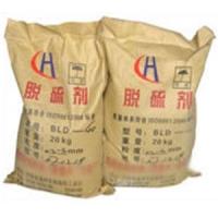 TCT型脱硫剂