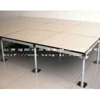 陶瓷防静电地板直销厂家恒熙010-62041888北京陶瓷防