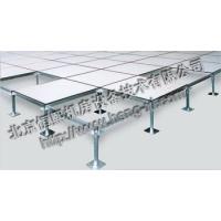 北京恒熙机房设备技术有限公司机房地板