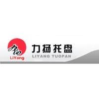 力扬天津塑业有限公司