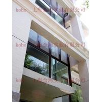 KOHO节能隔音窗DT—60W 高保温高隔声 温暖舒适 关窗