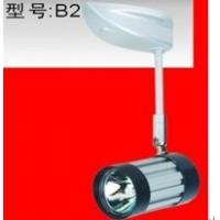 日照灯具-怡能半导体LED照明灯-导轨射灯