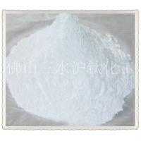 【包邮】供应广东双飞粉200目重钙粉