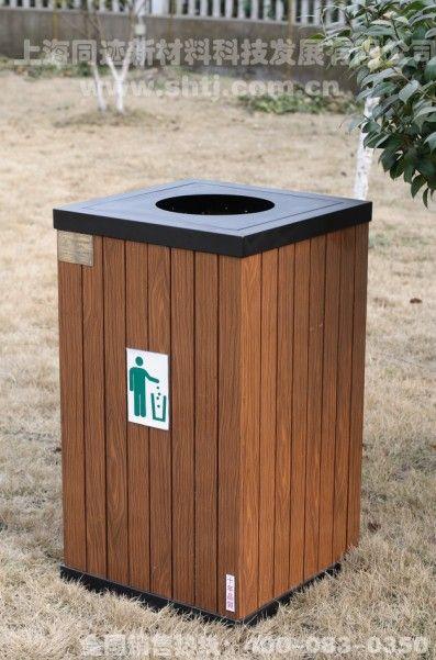 景观小品|家用垃圾桶|铝合金垃圾桶