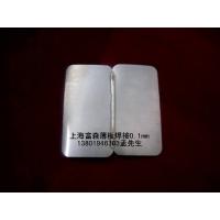 富森微束等离子焊机、冷焊机、薄板焊接13801946703