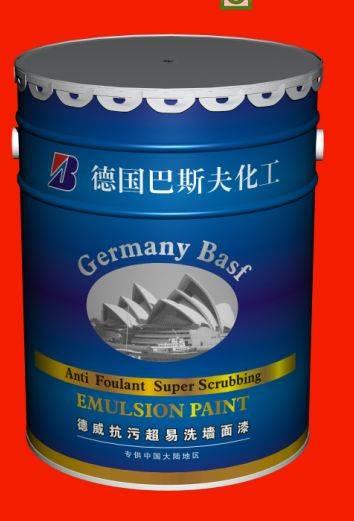 巴斯夫超耐候高弹性外墙油漆涂料