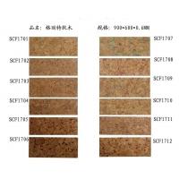 东莞软木纸供应商
