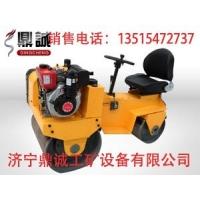行业最低价双钢轮座驾式振动压路机,小型压路机零售价