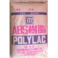 批发供应ABS塑料原料