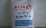 深圳厂家直销玻化微珠保温砂浆、聚合物干混砂浆