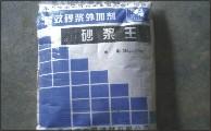 砂浆添加剂,外加型砂浆王,优质高效砂浆