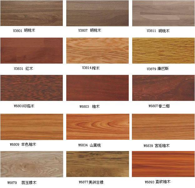 上海唯家地板-强化复合地板