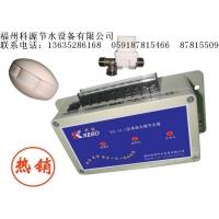 沟槽厕所节水器|大小便感应器|大便槽感应器