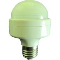 批发供应led感应灯/衣柜及走廊照明灯