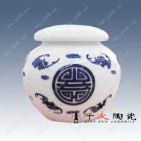 批发定做陶瓷枣罐,景德镇青花瓷枣罐,陶瓷容器加工厂