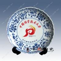 陶瓷纪念盘定做,景德镇陶瓷纪念盘厂家