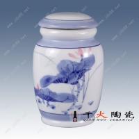 陶瓷茶叶罐,食品密封罐,陶瓷药罐定做