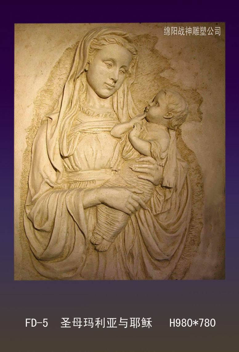 玛利亚萨拉萨尔怎么_圣母玛利亚简介