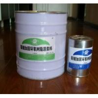混凝土加固用环氧灌浆料