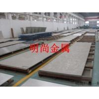 主营926060Si2Mn锰钢钢板926060Si2Mn