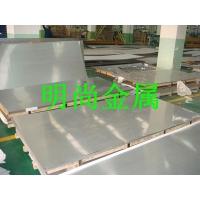 供应SUP13Cr-20Cr13Ni5Mo2VNbN不锈钢