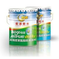 成都高铁专用强度聚氨酯防水涂料