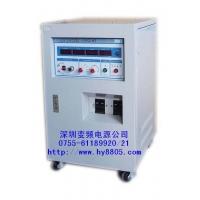 专做柜式型HY91系列超高精度变频电源3KVA-200KVA