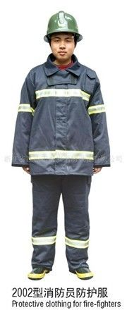 消防防護服-- 江西九江