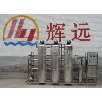 运城水处理运城净水机