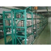台州模具货架,台州模具货架价格,台州模具货架厂家