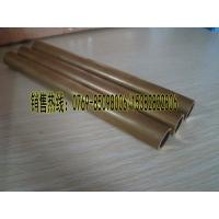 现货供应C17200铍青铜管+高硬度QBe2.0铍青铜管现货