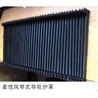 泰山QY325高效式风琴防护罩