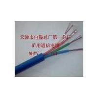 MHYVR电缆|矿用通信电缆MHYVR|矿用电话电缆MHYV