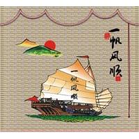 供应广州办公室防晒窗帘广州窗帘图片广州办公室窗帘图片