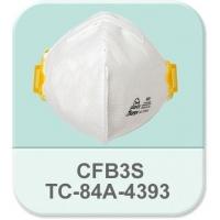 CFB系列折叠式防尘口罩