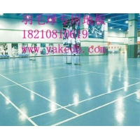羽毛球训练用地板,比赛用羽毛球地板,羽毛球运动地板 羽毛球塑