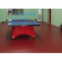 塑胶地垫 运动专用地板 乒乓球室安装地板 打乒乓球专用地胶