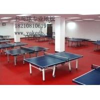 乒乓球地胶,乒乓球室地胶,乒乓球专用地胶