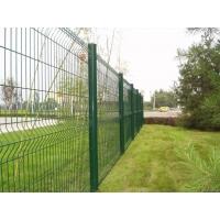 园林小区隔离网 绿化带隔离网 草坪苗圃隔离网