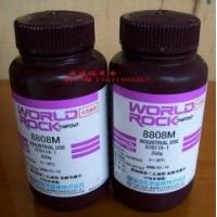 代理8808M协力化学固化胶,UV光学固化胶,250G