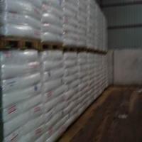 南亚厂601、901、E20、E12固体环氧树脂