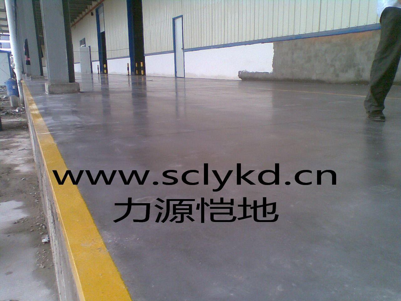 混凝土密封固化��光地坪