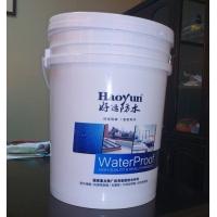 防水涂料代理加盟-水泥基复合型好运防水